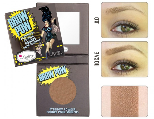 Brow Pow - Blonde