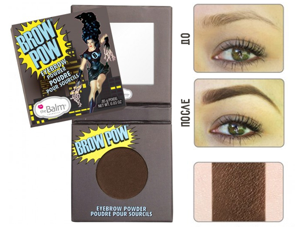 Brow Pow - Dark Brown