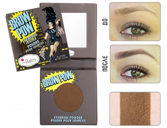 Brow Pow - Light Brown